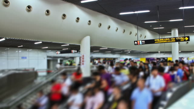 Busy Chinese Subway Station