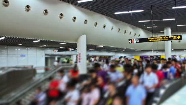"""Cinese Stazione della metropolitana """""""