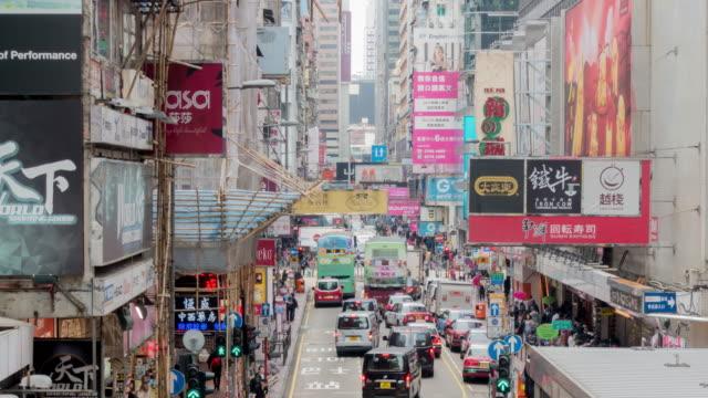 stockvideo's en b-roll-footage met drukke wijk van mong kok - hong kong