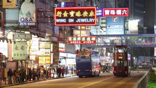 ws busy downtown street at night / hong kong, china - hongkong stock videos & royalty-free footage