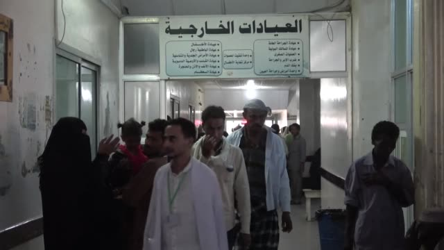 Busy hospital in Hudaydah Yemen due to the ongoing conflict