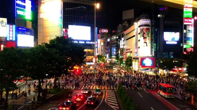 Beschäftiger Shibuya-Platz Tokio, Japan