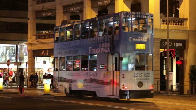 WS Busy street at night / Hong Kong, China