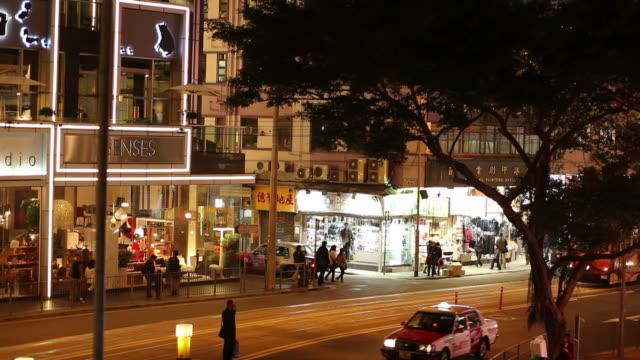 WS HA Busy street at night / Hong Kong, China