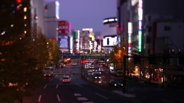 Busy Street In Shinjuku, Tokyo
