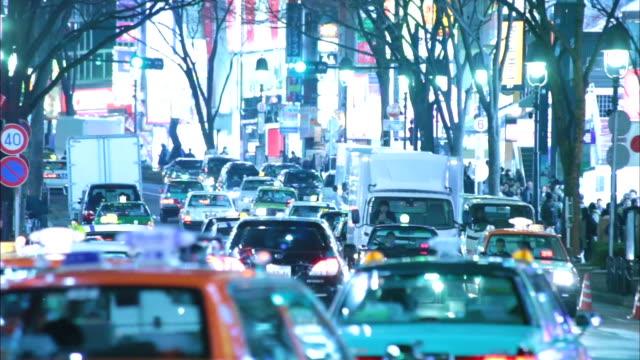 Busy Street In Tokyo Shibuya