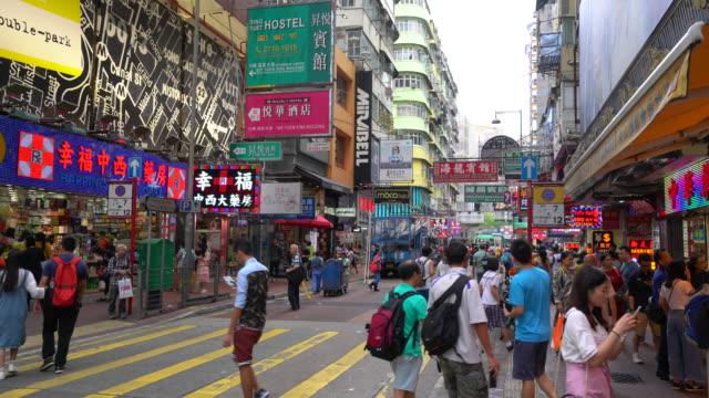 busy street scene in mong kok, hong kong - mong kok stock videos & royalty-free footage