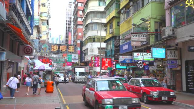Busy street scene in Mong Kok, Hong Kong