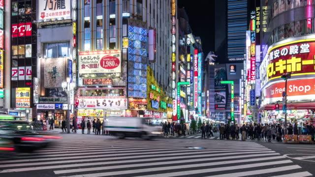 T/L WS ZO Busy Streets in Shinjuku at Night / Tokyo, Japan