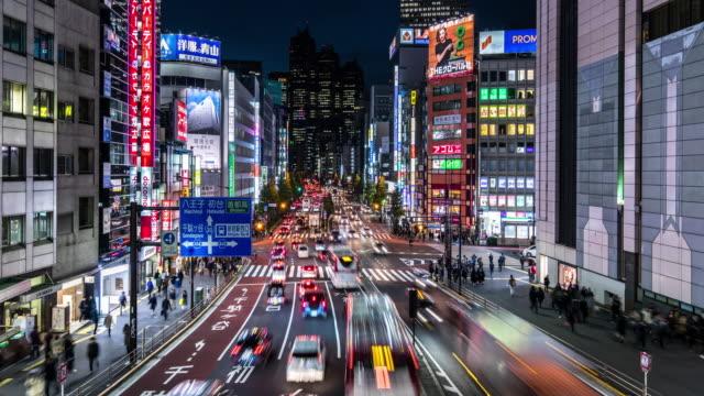 T/L WS Busy Streets in Shinjuku at Night / Tokyo, Japan