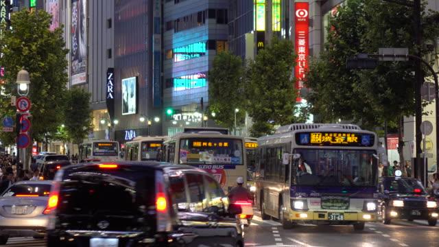 MS Busy Traffic in Shibuya at Night / Tokyo, Japan
