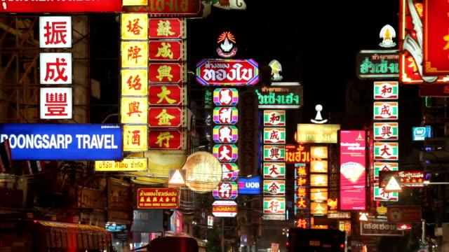 beschäftigt yaowarat-straße in der nacht - besichtigung stock-videos und b-roll-filmmaterial