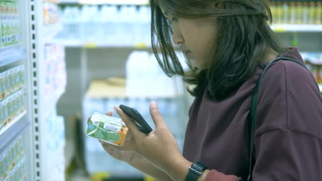 vídeos de stock, filmes e b-roll de comprar: loja de conveniência - etiqueta mensagem