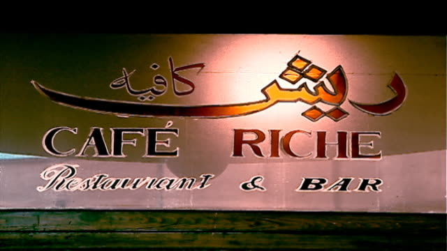 cafe riche. on the name sign of cafe riche, written in english and arabic script. cafe riche has been a meeting hub for intellectuals and literary... - arabic script stock videos & royalty-free footage