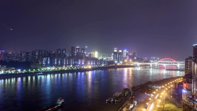 t/l ws td caiyuanba and shibanpo bridge foggy night / chongqing, china - arch bridge stock videos and b-roll footage