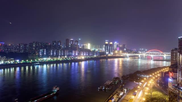 t/l ws caiyuanba and shibanpo bridge foggy night / chongqing, china - arch bridge stock videos & royalty-free footage