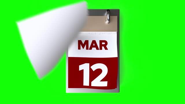 vídeos de stock, filmes e b-roll de animação do calendário, mês de março, calendário de ano novo em fundo verde - semana