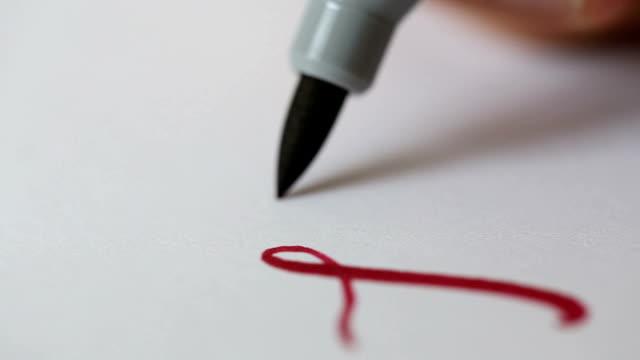 vídeos y material grabado en eventos de stock de calligraph - rotulador
