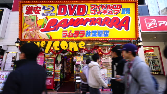 camera captures lammtarra, which shop sells dvd, figure, anime goods and more along the chuo dori in akihabara, chiyoda-ku tokyo. - toy store stock videos and b-roll footage