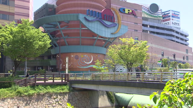 vídeos de stock, filmes e b-roll de canal city hakata is a commercial complex opened in fukuoka city in april 1996 the building was designed by american architect/the mall specialist... - prefeitura de fukuoka