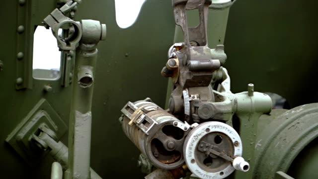 Cannon sighting apparatus