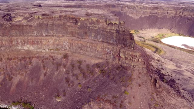 Canyon in Dry Falls Park