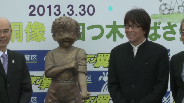 captain tsubasa hero of a world famous football manga that wowed fans such as zinedine zidane or lionel messi becomes immortalised as his statue is... - manga style stock videos & royalty-free footage