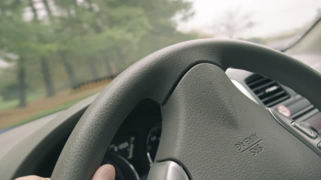 Car POV