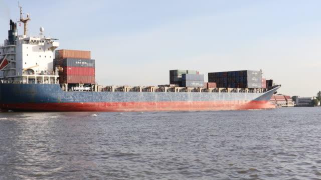 貨物船 - nautical vessel点の映像素材/bロール