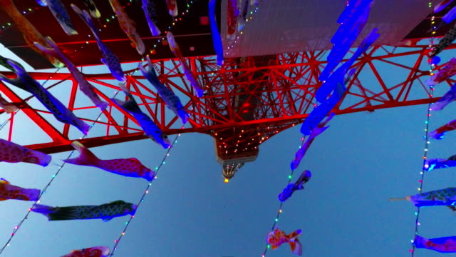 Carp Streamers of Boy's Festival at Tokyo Tower