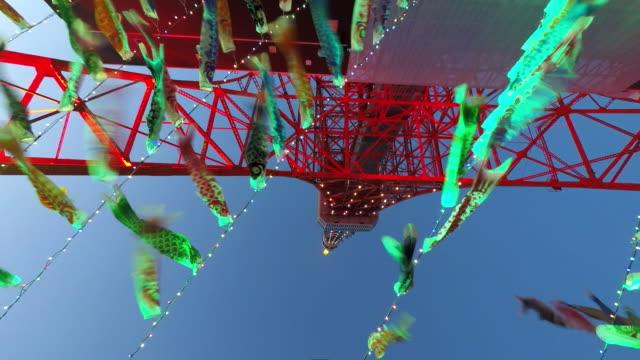 Carp Streamers of Boy's Festival Tokyo Tower T/L
