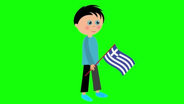 漫画アニメーション少年/ギリシャの旗付き - ギリシャ国旗点の映像素材/bロール