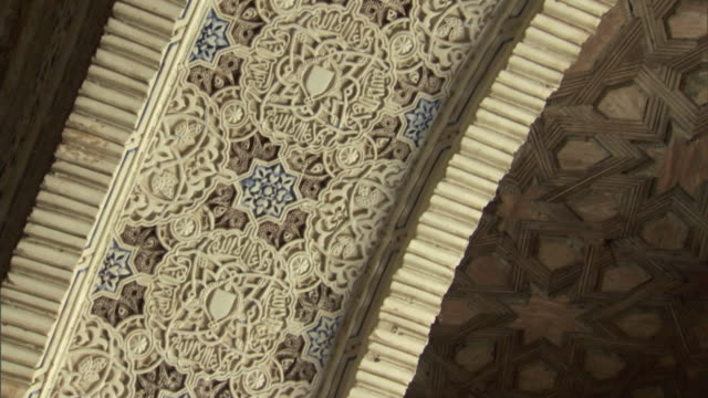 CU, TD, Carved arch in Alhambra palace, Granada, Andalusia, Spain