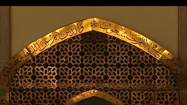 carved gold frames an arch in the london central mosque. - london central mosque stock videos & royalty-free footage