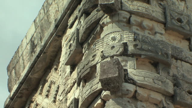 CU ZO LA Carvings at Governor's Palace at pre-Columbian ruined city of Maya civilization / Uxmal, Yucatan, Mexico
