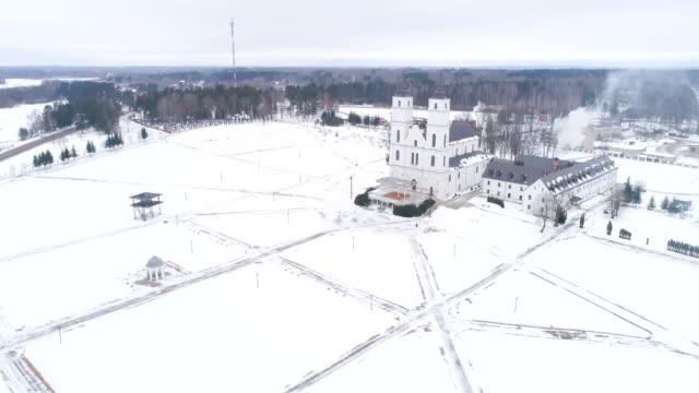 カソリック大聖堂に aglona ラトビア - バシリカ点の映像素材/bロール
