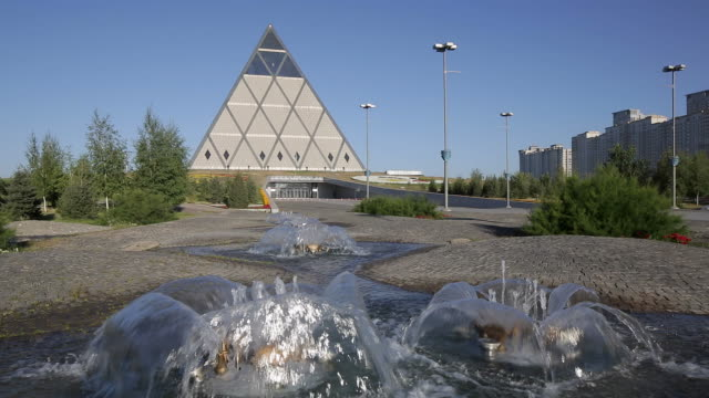 Central Asia, Kazakhstan, Astana, Palace of Peace and Reconciliation pyramid