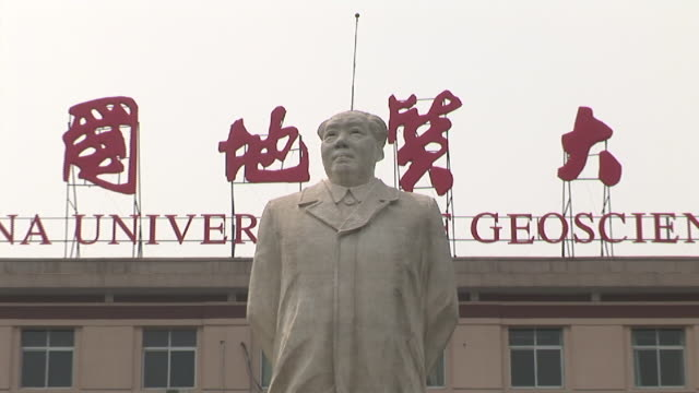 MS ZI Chairman Mao statue in front of China University of Geosciences/ Beijing, China