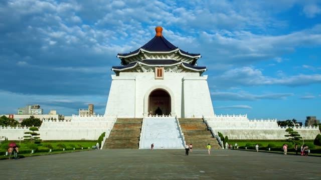 vidéos et rushes de chang kai-shek memorial hall - mémorial tchang kaï chek