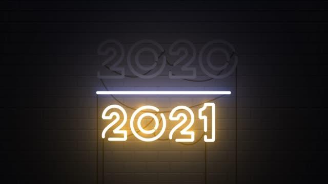 2021년 타이틀