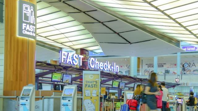 Aeropuerto Changi de Singapur Terminal