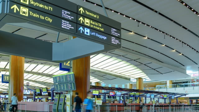 Changi Airport Terminal Singapore