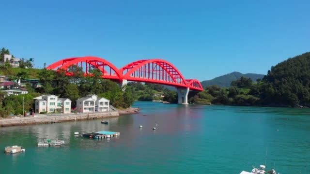 stockvideo's en b-roll-footage met changseondaegyo bridge / namhae-gun, gyeongsangnam-do, south korea - voor anker gaan