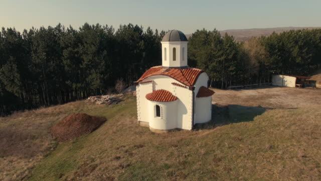 Chapel in Bulgaria