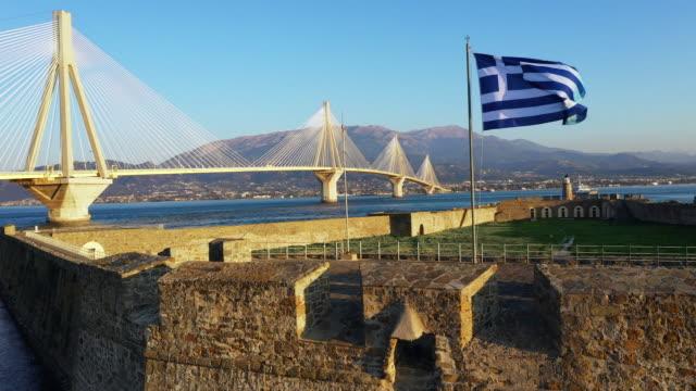 vídeos y material grabado en eventos de stock de charilaos trikoupis bridge and antirrio castle - bandera griega