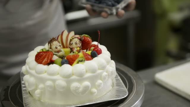 Cu Chef Decorating On Birthday Cake Kyoto Japan Film Video Getty