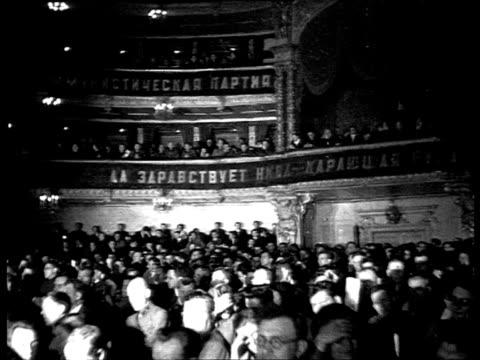 cheka's 20th anniversary in bolshoi theatre, voroshilov and yezhov in presidium / moscow, russia - male likeness stock videos & royalty-free footage