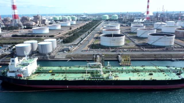 vídeos de stock, filmes e b-roll de uma planta química e um petroleiro enorme - eficiência energética