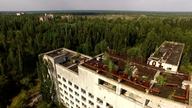 Chernobyl: Aerial Imagery