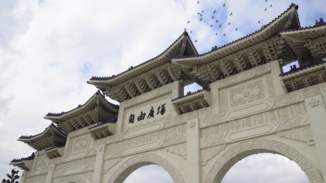蒋介石記念館で(cks)台北市 - 台北市点の映像素材/bロール